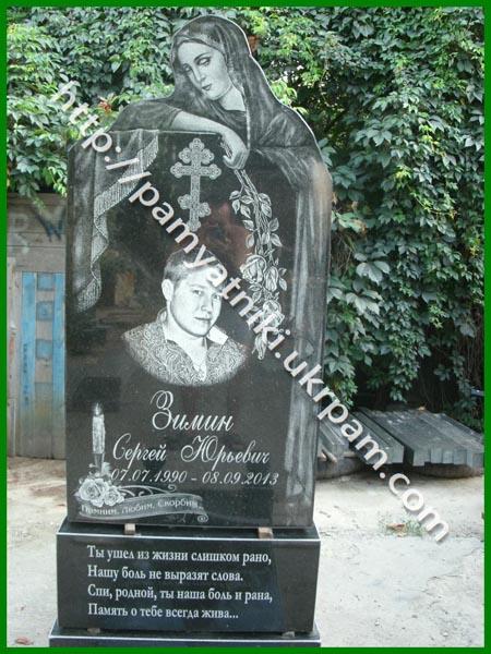 Памятник из гранита Биробиджан Мраморный крестик Луховицы